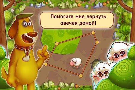 Овечки screenshot 2