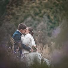 Wedding photographer Yuriy Bogyu (Iurie). Photo of 05.05.2014