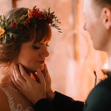 Wedding photographer Yulya Izmaylova (izmyloveU). Photo of 14.03.2016