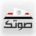 Sawtak Egypt Elections - صوتك icon
