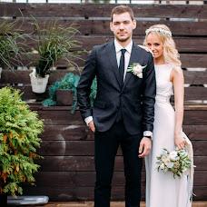 Wedding photographer Darya Zakhareva (dariazphoto). Photo of 20.09.2017