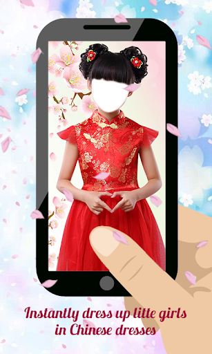 玩免費遊戲APP|下載Kids Chinese Dress Up Montage app不用錢|硬是要APP