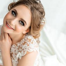 Wedding photographer Mariya Fraymovich (maryphotoart). Photo of 18.05.2017