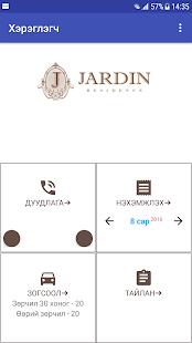 SDS Jardin - náhled