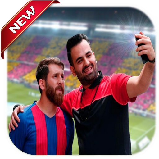 Selfie With Messi!