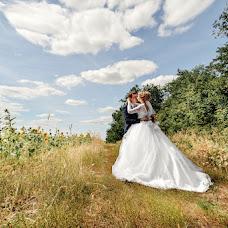Wedding photographer Aleksandra Lobashova (Lobashovafoto). Photo of 06.04.2018