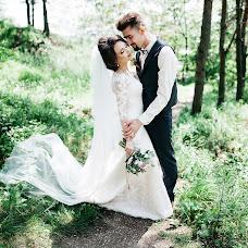 Wedding photographer Kristina Boyko (Kristina22). Photo of 08.06.2016