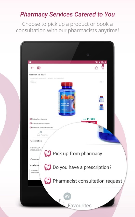 Nasser Pharmacy- screenshot
