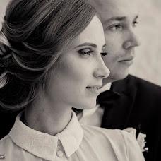 Wedding photographer Yuliya Karaulova (juliamolko). Photo of 04.04.2015