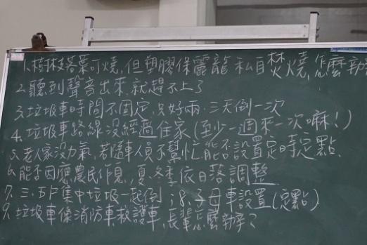522中潭預算會24.JPG