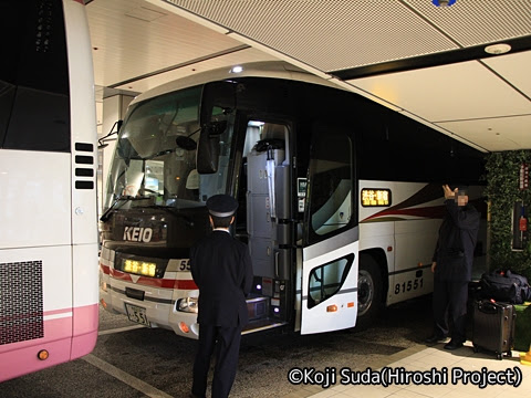 京王バス東「プリンセスロード」 81551 バスタ新宿到着
