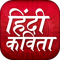Hindi Kavita Collection हिंदी कवितायेँ icon
