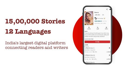 Free Stories, Audio stories and Books - Pratilipi 4.6.0 screenshots 1