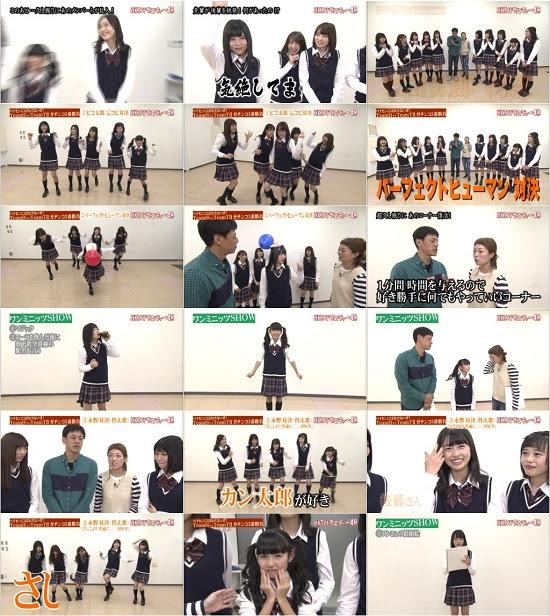 (TV-Variety)(720p) HKT48 – HKTバラエティー48 ep53 161030