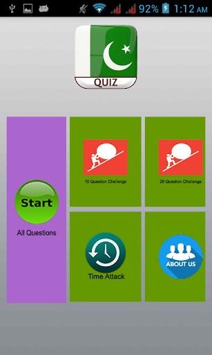 Pakistan GK Quiz