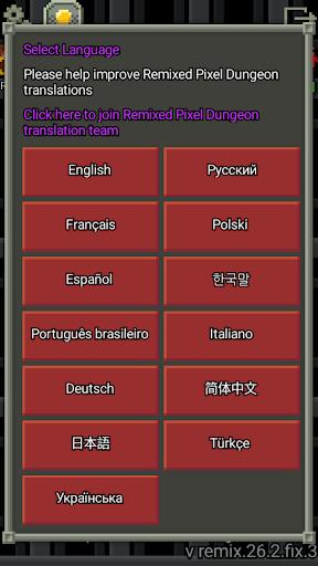 Remixed Dungeon remix.28.3.fix.16 screenshots 3