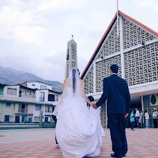 Wedding photographer Eder david Monsalve celis (davidmonsalve). Photo of 15.04.2015