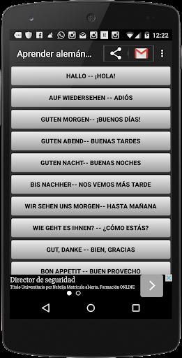 德语课程高清
