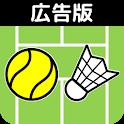 競技ペア決めコート振り分けアプリ(広告版) icon