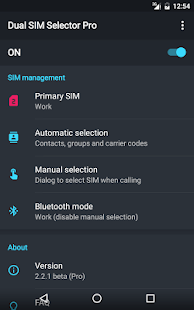 Dual SIM Selector- screenshot thumbnail