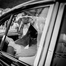 Wedding photographer Maddalena Bianchi (MaddalenaBianch). Photo of 12.09.2018