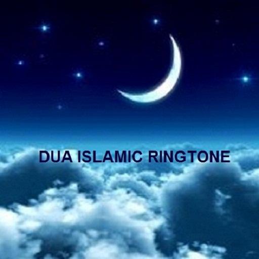 Dua Islamic Ringtone