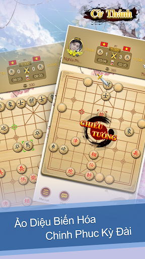 Chinese Chess Online - Xiangqi 1.2.9 screenshots 7