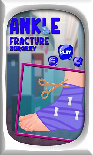 足首の手術 - クレイジードクター