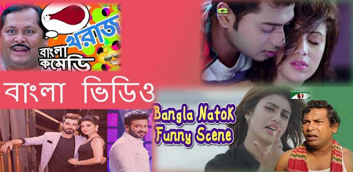 Bangla video song - Apps on Google Play