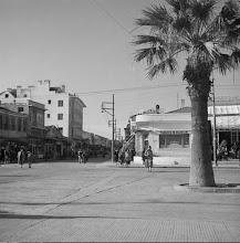 Photo: İş Bankası 1960'lar...