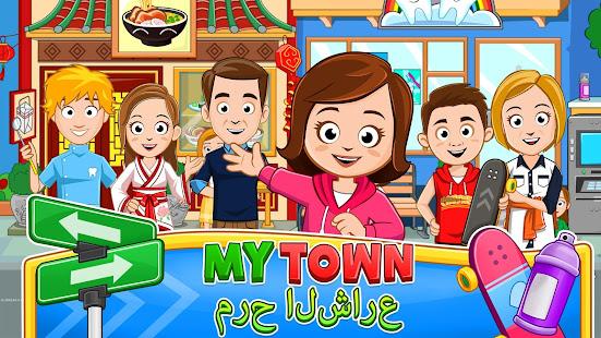 My Town : مرح الشارع Mod