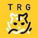 TRG(トラジ)