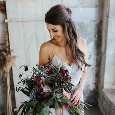 Wedding photographer Dimitri Frasch (DimitriFrasch). Photo of 19.04.2017