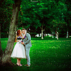 Wedding photographer Yuliya Zalesnaya (Zalesnaya). Photo of 22.04.2014