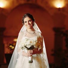Svatební fotograf Jorge Pastrana (jorgepastrana). Fotografie z 16.11.2016