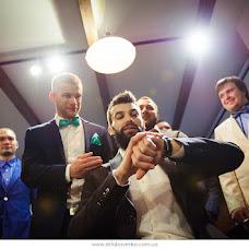 Wedding photographer Aleksandr Shtabovenko (stalkeralex). Photo of 24.10.2015