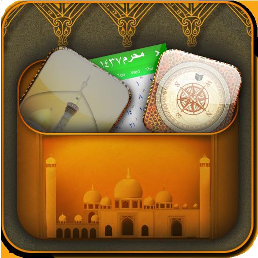 Islamic Tools 生活 App LOGO-硬是要APP