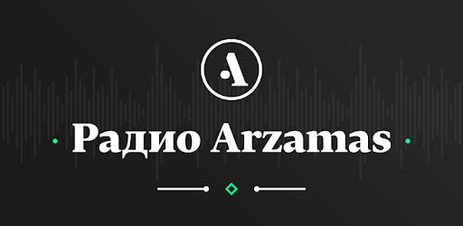 Приложения в Google Play – Радио Arzamas