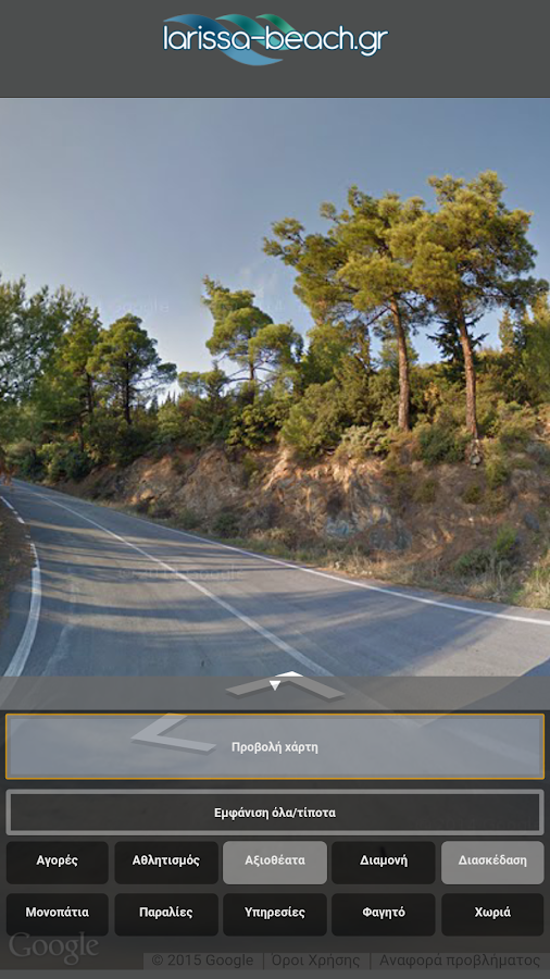 Larissa beach/Παραλια Λαρισας - screenshot
