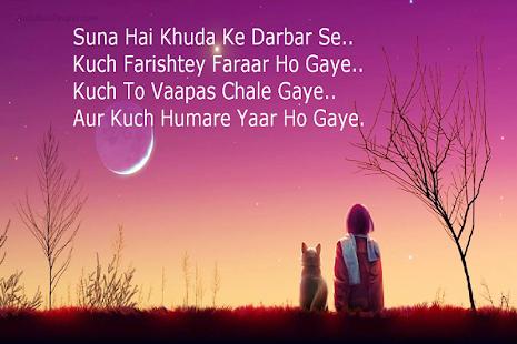 Hindi Love Shayari Pictures - náhled