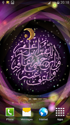 Allah Live Wallpapers 2