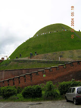 Photo: 45220006 Man made hill