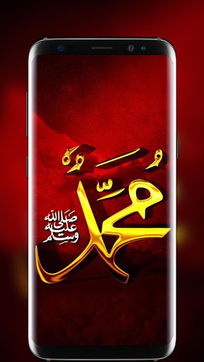 download muhammad live wallpaper hd 4k islamic wallpapers free for android muhammad live wallpaper hd 4k islamic wallpapers apk download steprimo com muhammad live wallpaper hd 4k islamic