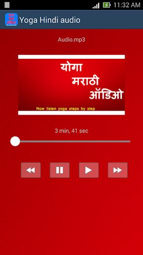 Yoga Hindi Audio