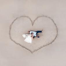 Wedding photographer Ekaterina Tarabukina (ktarabukina). Photo of 09.11.2018