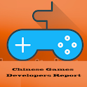 Games Developers Report icon