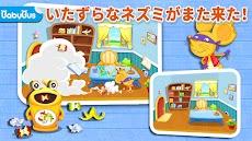 片付け上手ーBabyBus 子ども・幼児教育アプリのおすすめ画像1