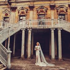 Wedding photographer Vladimir Nagorskiy (Reclubs). Photo of 23.09.2015