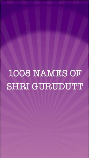 1008名至尊Gurudutt的