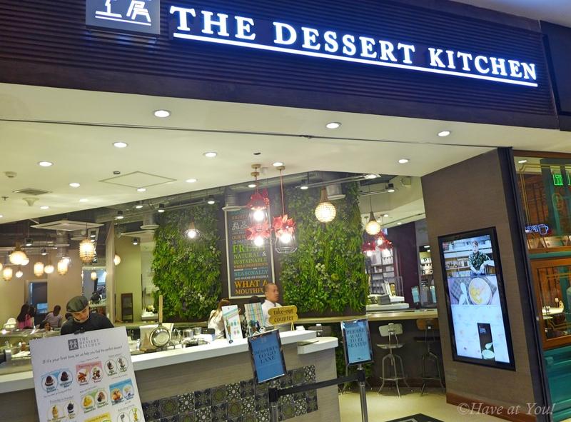 The Dessert Kitchen storefront